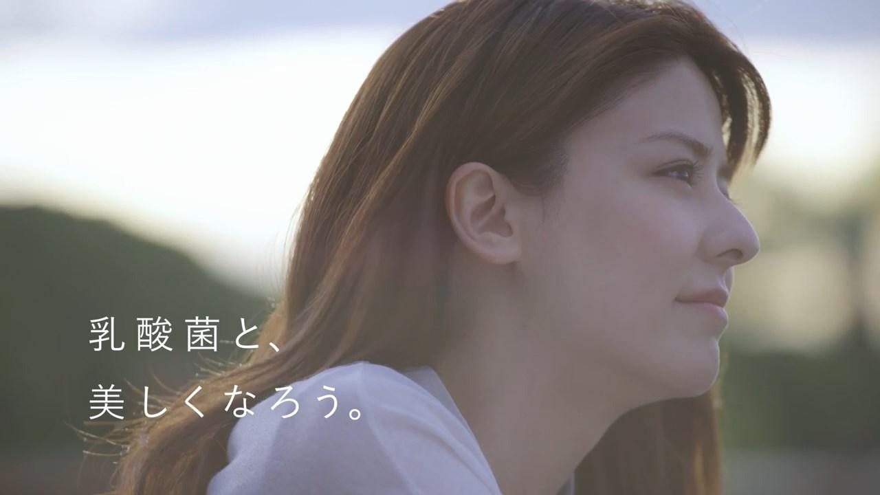 藤井美菜 ヤクルト ラクトデュウ「乳酸菌と美しくなろう」篇 CM