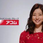 """足立梨花 アコム TVCM「""""みる""""コンサート物語」篇"""