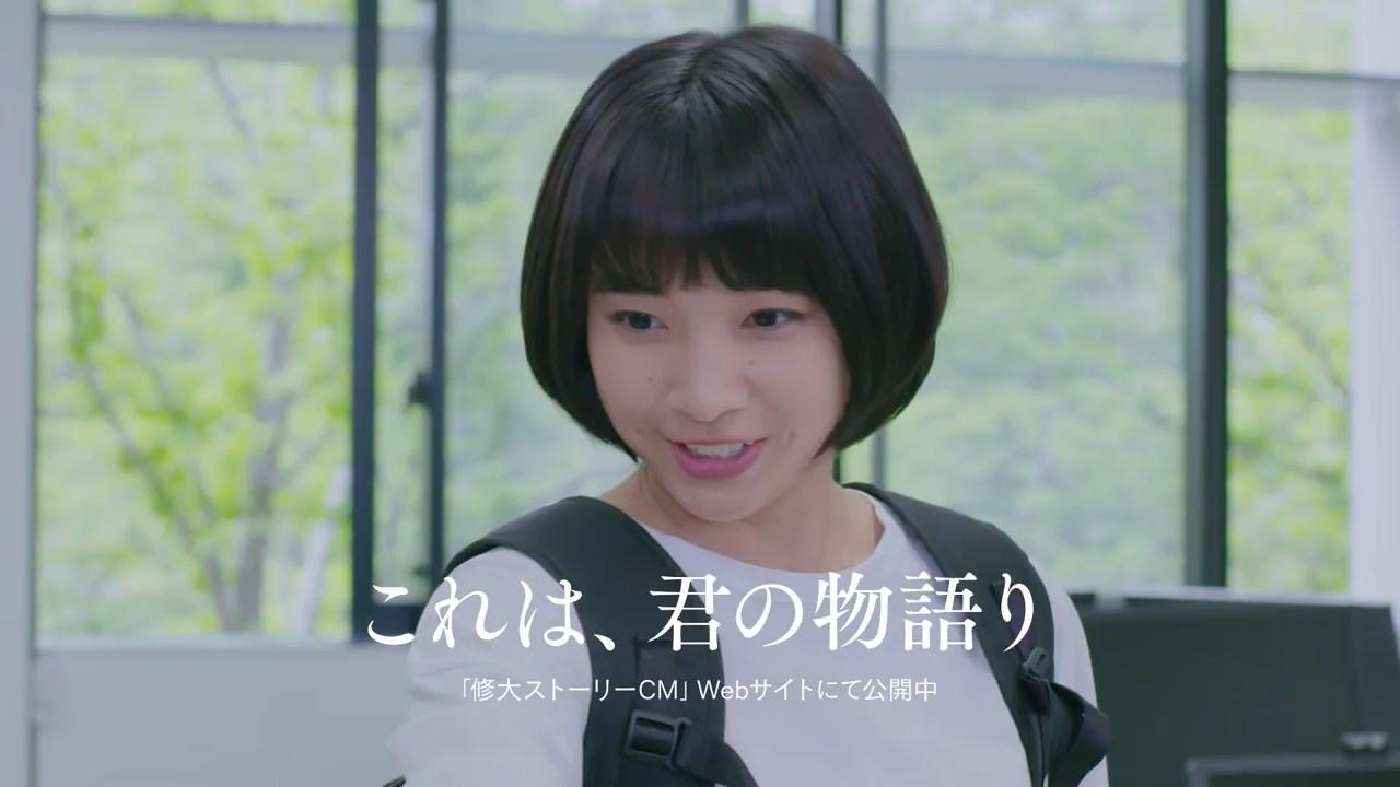 坂ノ上茜 広島修道大学 CM