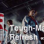 欅坂46 ヤクルト Tough-Man Refresh「ダンス」篇