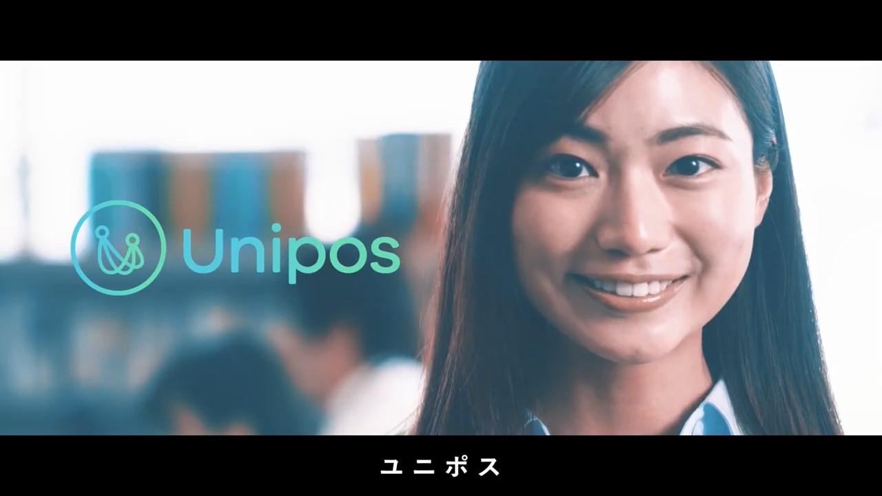 村上奈菜 ピアボーナス「Unipos」すべてのはたらく人にスポットライトを