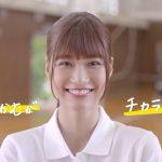 生見愛瑠 かむかむレモン #かむかむがチカラになる Instagramキャンペーン