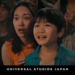 田中こなつ CM ワンピース・プレミアショー USJ