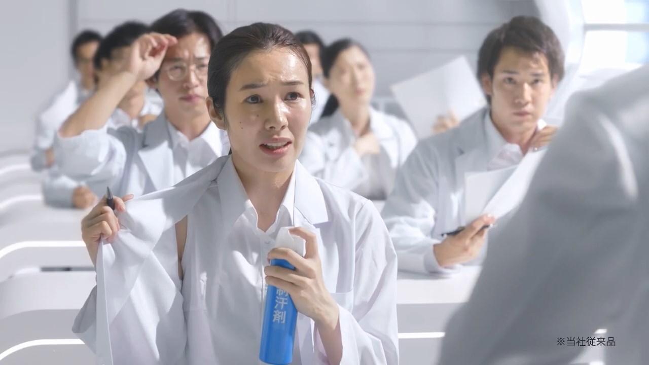 名倉愛 アリエールサイエンスプラス 洗濯デオドラント編