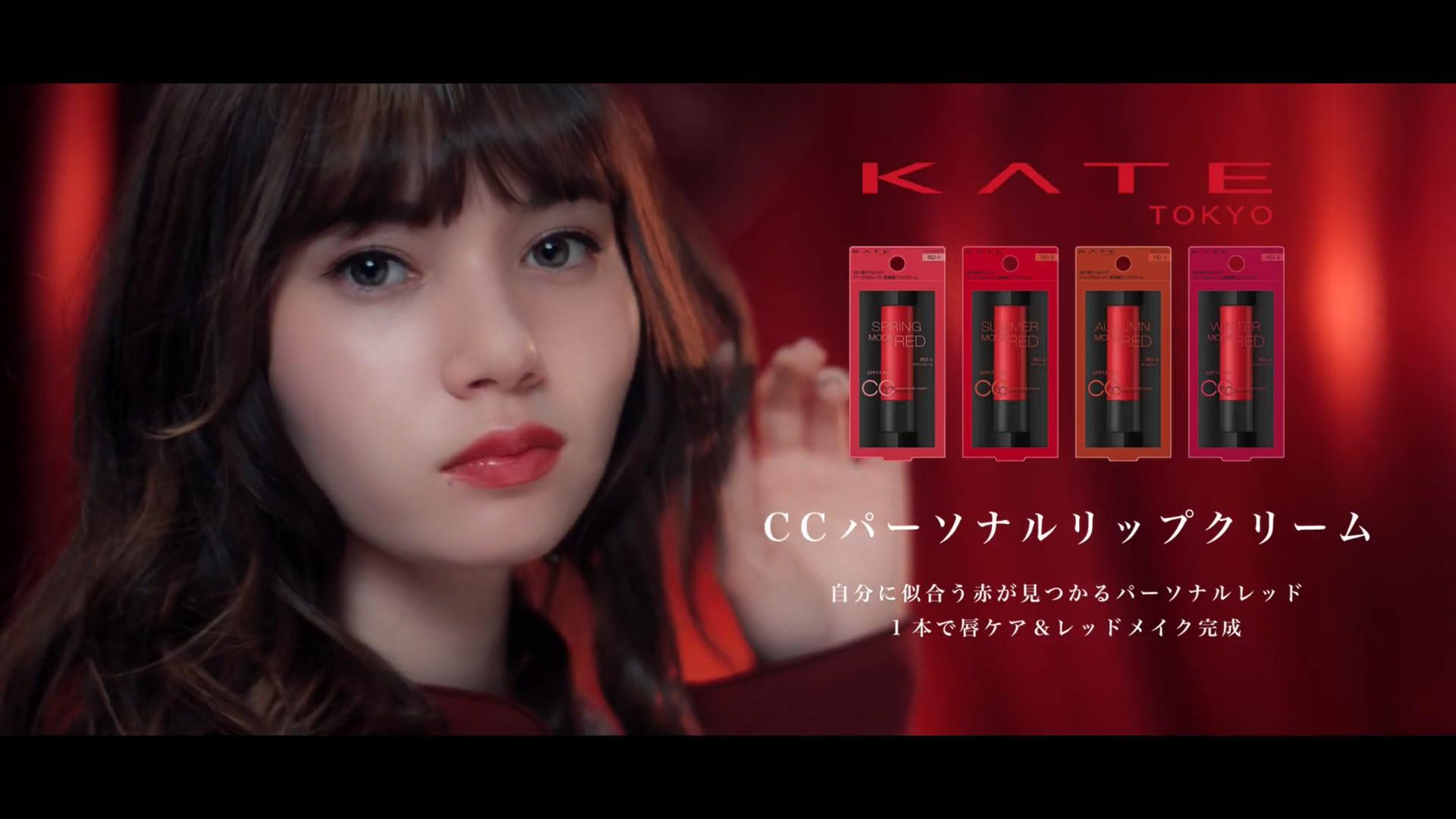 カネボウ化粧品 ケイト #KATEのオオカミちゃんメイクに騙されるな マーシュ彩 吉田凜音
