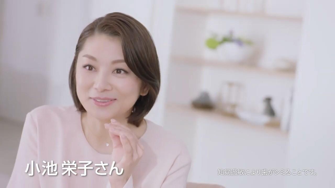 グラクソ・スミスクライン シュミテクト 歯周病ケア 小池栄子