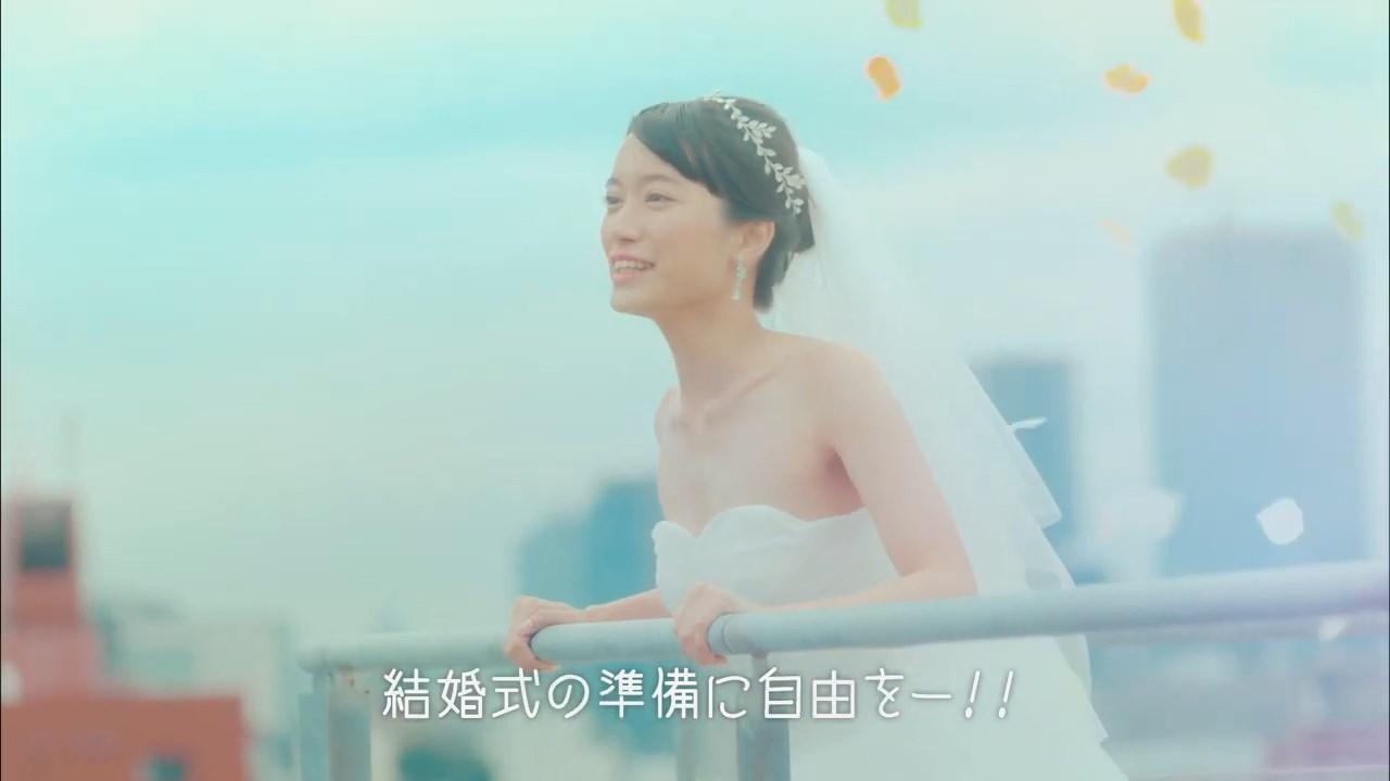 甲斐まりか PIARY(ピアリー)テレビCM『結婚式の準備に自由を!』