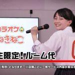 三浦理奈 ZEROカラ CM「走る高校生篇」