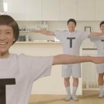 IDOM ガリバーオート「ウェブ査定」篇 チョコレートプラネット 濱田准