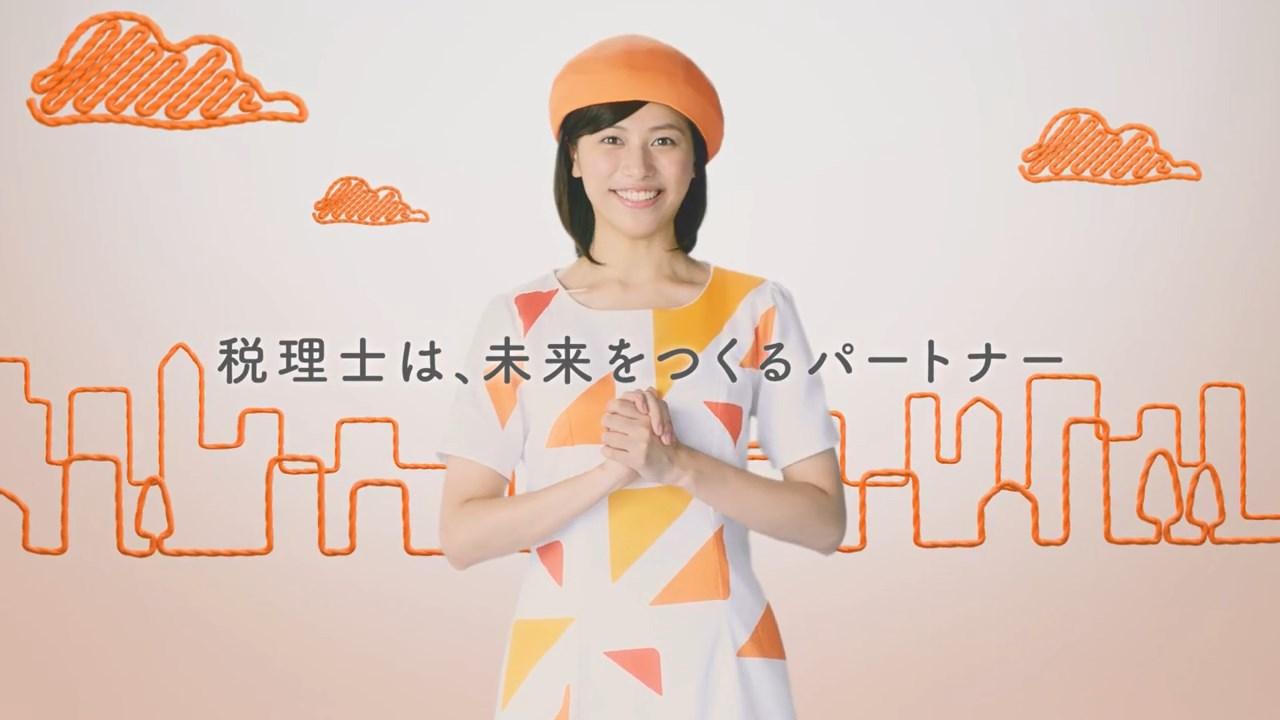 春川芽生 CM 日本税理士会連合会