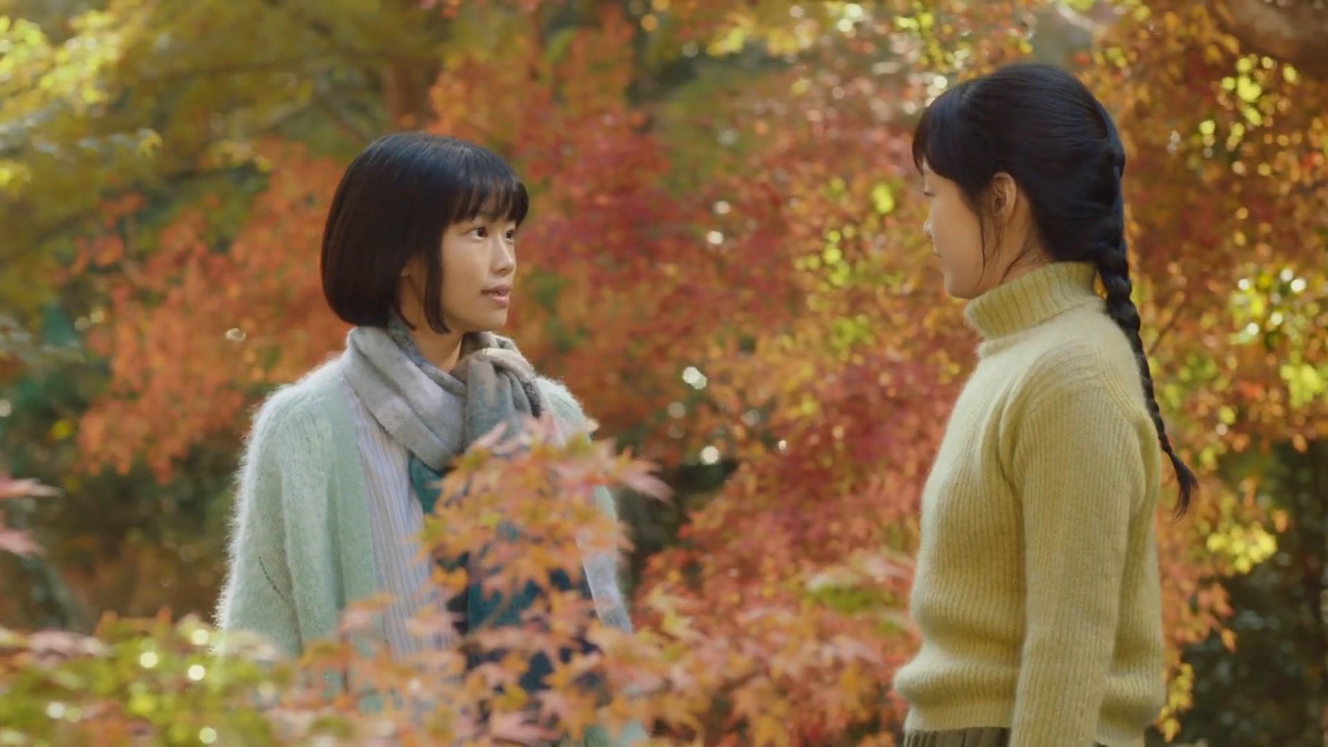 大場みなみ 阿久澤菜々 きょう、ロマンスカーで。2019秋「勤続10年の秋」篇