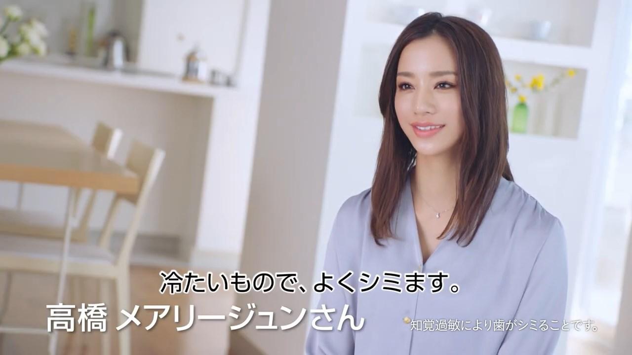 グラクソ・スミスクライン シュミテクト バリア&プロテクト 高橋メアリージュン