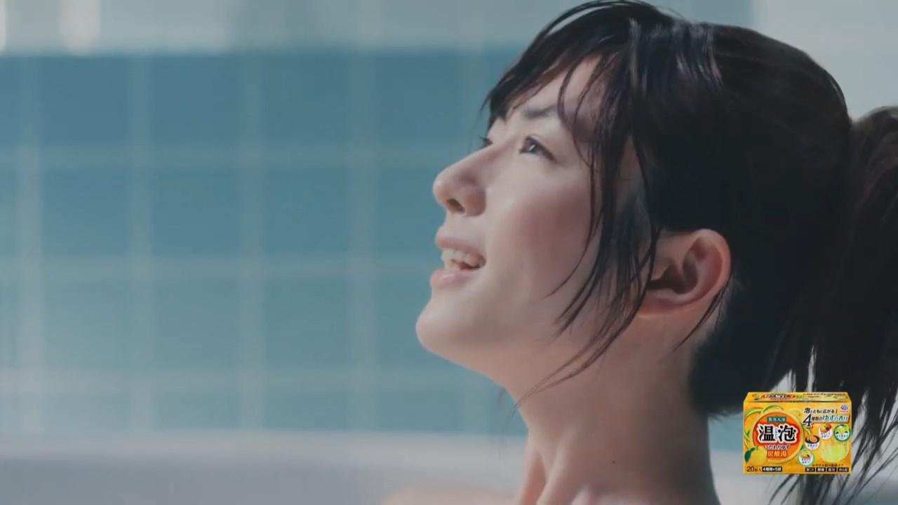 樋口柚子 アース製薬 温泡 本物の素材感篇