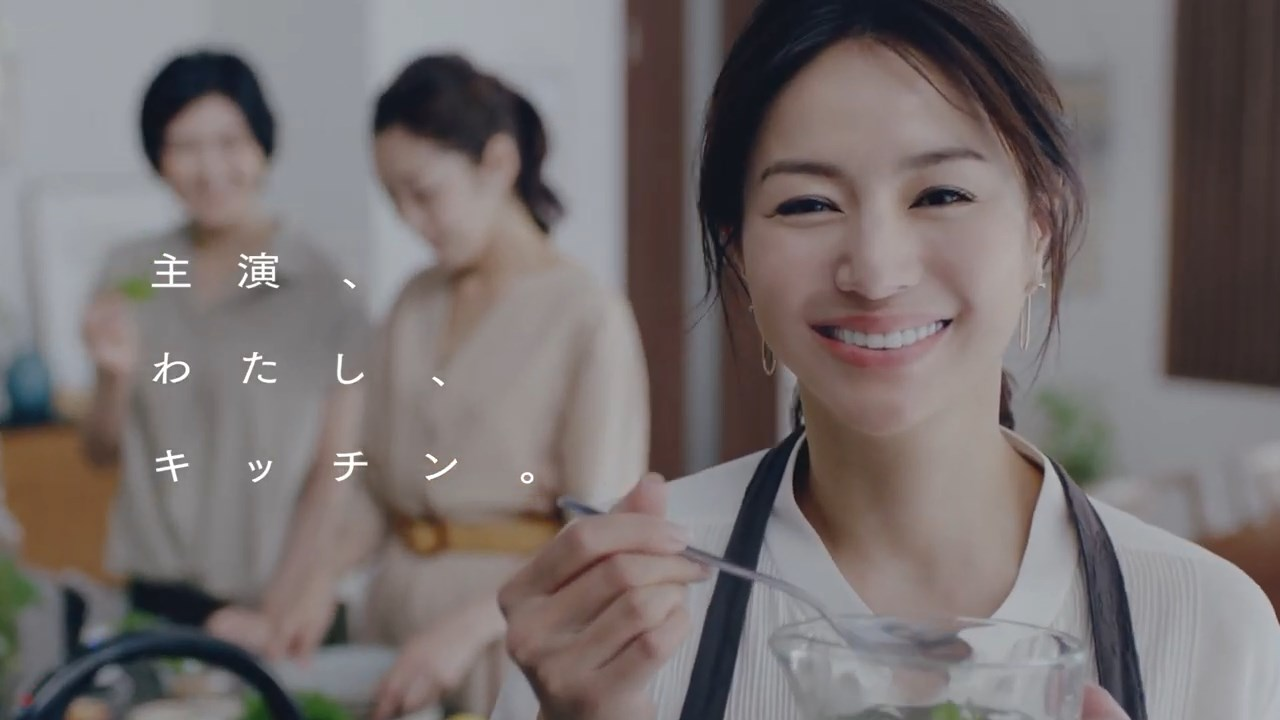LIXIL リクシル キッチン「宣言」篇 井川遥