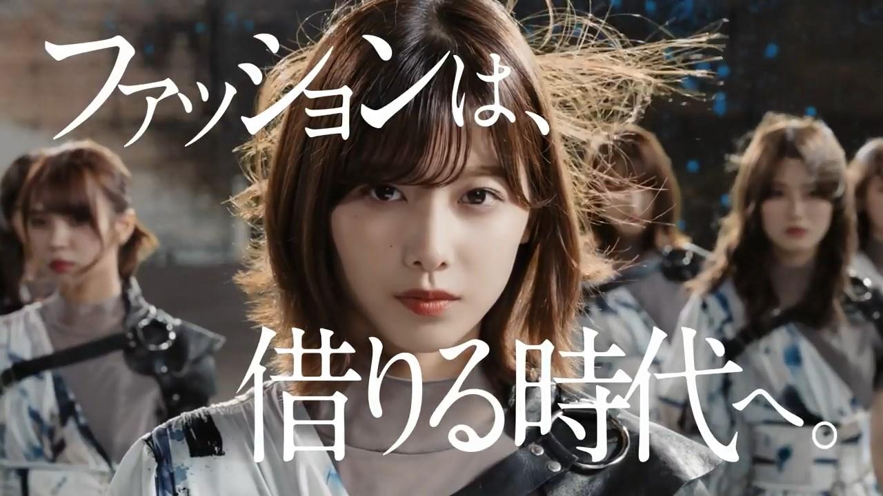 ストライプインターナショナル メチャカリ 「Color Bomb」篇 欅坂46