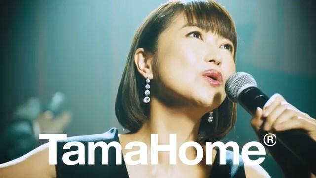タマホーム ハッピーソング 「本気で歌う」篇 新妻聖子