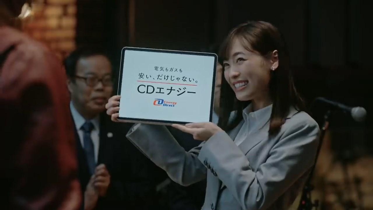 CDエナジー CM 唐沢寿明 福原遥