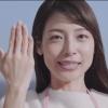 池田模範堂 ヒビケア プリベント 「宣誓」篇 相武紗季