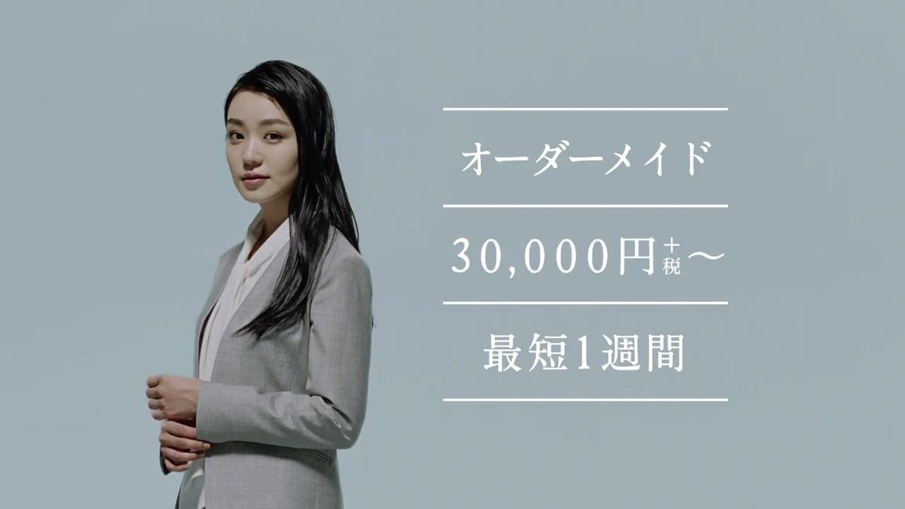 KASHIYAMA TVCM 「先輩」篇 30秒 奈緒