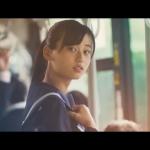 西鉄グループ CM 「幸せのそばで」篇 菊地日菜子 レノン翔ディッキー