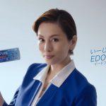 米倉涼子 CM シード1dayPure EDOF「日本初、医療発。」篇