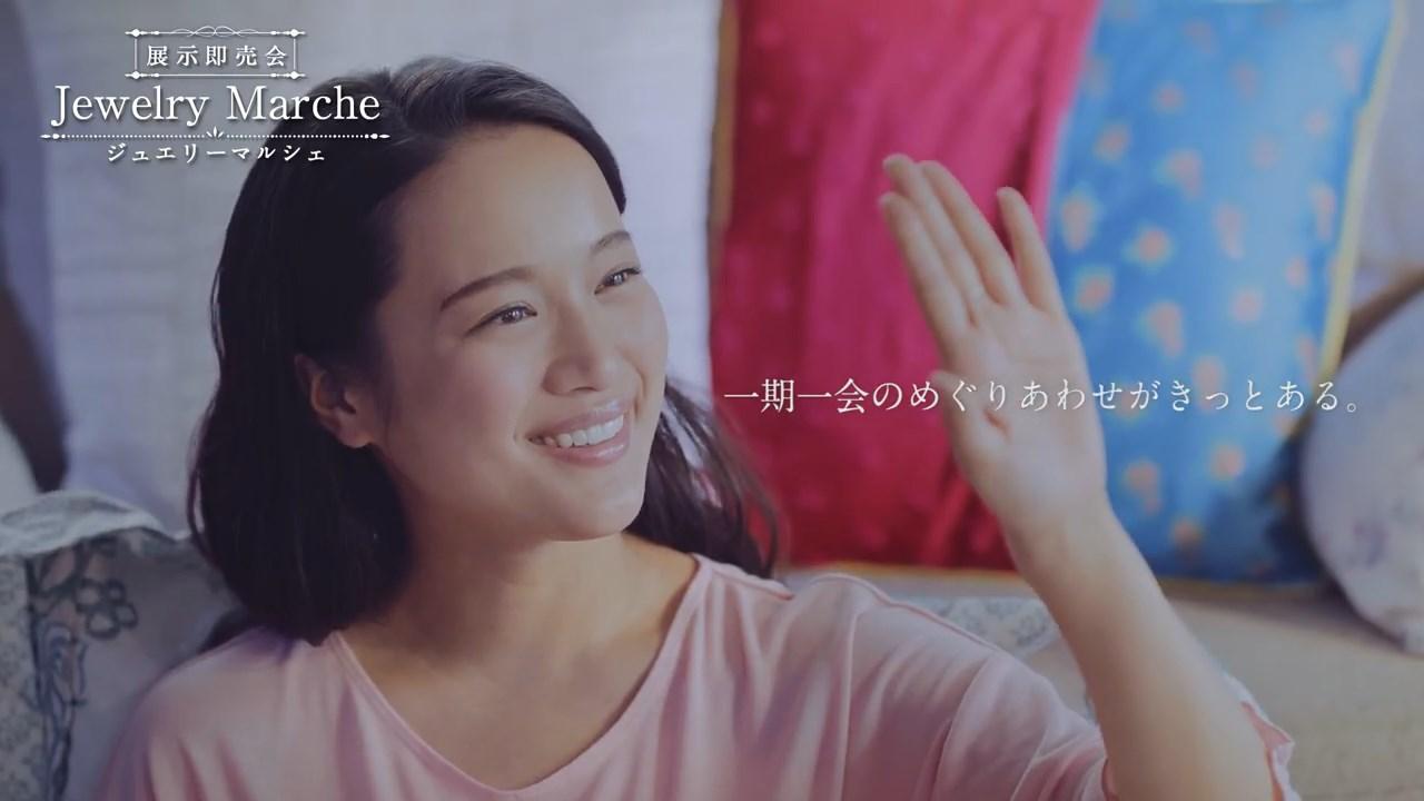 ジュエリーマルシェ CM 北川都喜子