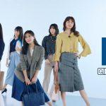E-girls 「アソべるエラべるシゴト服」篇 CM 洋服の青山