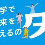 テレビCM「追いかけるのダ」篇 たこやきレインボー