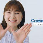 葵わかな クラウドワークス テレビ CM