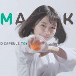 上田操 TAMA-KYU TV CM マジで割れる瓦