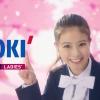 今田美桜 AOKI フレッシャーズ応援フェア CM
