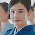 日本和装 2020年 TVCM 吉田羊 先生 いつか着たい篇