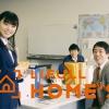 小西はる 教えて森田先生!初めての一人暮らしの相談篇2 さらば青春の光×LIFULL HOME'S