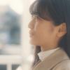 橋本乃依 ヤマダ電機 2020新生活キャンペーン「始まりの日」