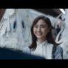 鈴木友菜 CM 経費精算をなくそう with コンカー ~レシートモンスターをやっつけろ!~