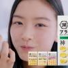 汐谷友希 湖池屋 プライドポテト 芋の讃歌「神のり塩」篇