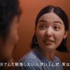 我妻三輪子 アメックス そう、人生には、これがいる。「予約のとれない店篇」TVCM