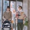 保険相談ニアエル CM 「保険パートナーに会える!ニアエルの歌」篇 柳英里紗 松澤匠