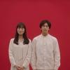 メーカーズマーク『THANKS LABEL』篇 朝倉あき 佐野岳 サントリー