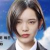 湯川玲菜 専門学校HAL 2020年度TVCM 「Power of Voice」篇