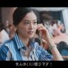黒谷友香 ラクスル TVCMサービス