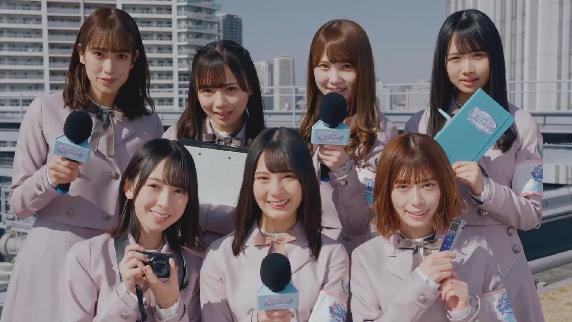 日向坂46です ちょっといいですか 動画 日向坂46 『ソンナコトナイヨ』