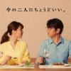 及川光博 Asami エスビー食品 本挽きカレー CM 「おしゃべりなカレー」篇