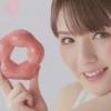 道重さゆみ ミスタードーナツ CM 「桜が咲くドドーナツ 今年はもちっと」篇