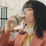 ジョージア ラテニスタ 小松菜奈 TVCM「後ミルク」篇