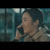 森田望智 FINAL FANTASY VII REMAKE TVCM「すべての思い出は…」篇