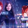 ドラブラ 白石麻衣 TVCM 「Cyber Tokyo」編