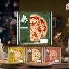 佐藤めぐみ 熊澤枝里子 奏 CM「ニッポンのピザ、ここまで来た。」篇