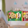 貴島明日香 CM ニッスイのもち麦おにぎり 朝食レポーター篇