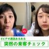 白本彩奈 LINE #オンライン母の日 お母さんあるある LINEビデオ通話
